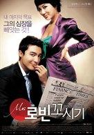 Miseuteo robin ggosigi - South Korean poster (xs thumbnail)