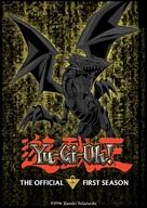 """""""Yûgiô"""" - DVD movie cover (xs thumbnail)"""