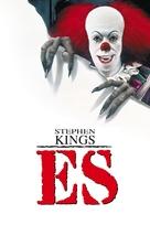 """It"" - German DVD movie cover (xs thumbnail)"