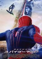 The Amazing Spider-Man 2 - Japanese Movie Poster (xs thumbnail)