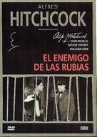 The Lodger - Spanish DVD movie cover (xs thumbnail)