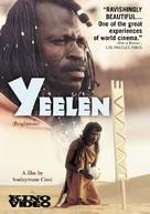 Yeelen - Movie Cover (xs thumbnail)