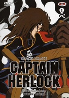 Space Pirate Captain Harlock: The Endless Odyssey - French DVD cover (xs thumbnail)