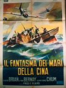 Ghost of the China Sea - Italian Movie Poster (xs thumbnail)