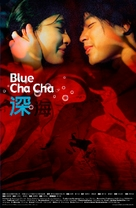Blue Cha Cha - Taiwanese Movie Poster (xs thumbnail)