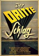 Tretiy udar - German Movie Poster (xs thumbnail)
