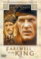 Farewell to the King - British DVD cover (xs thumbnail)