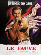 Shamus - French Movie Poster (xs thumbnail)