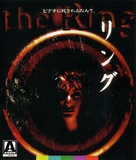 Ringu - British Movie Cover (xs thumbnail)