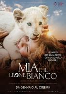 Mia et le lion blanc - Italian Movie Poster (xs thumbnail)