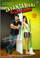 Jayantabhai Ki Luv Story - Indian Movie Poster (xs thumbnail)