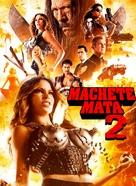 Machete Kills - Chilean Movie Cover (xs thumbnail)