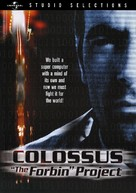 Colossus: The Forbin Project - DVD movie cover (xs thumbnail)