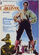 The 3 Worlds of Gulliver - Spanish Movie Poster (xs thumbnail)