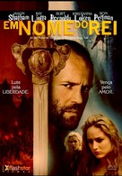 In the Name of the King - Brazilian DVD movie cover (xs thumbnail)