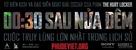 Zero Dark Thirty - Vietnamese Movie Poster (xs thumbnail)