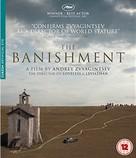 Izgnanie - British Movie Cover (xs thumbnail)
