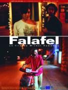 Falafel - French poster (xs thumbnail)
