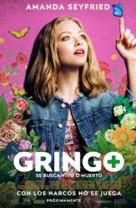 Gringo - Spanish Movie Poster (xs thumbnail)