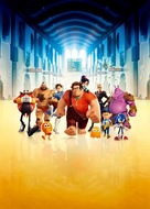 Wreck-It Ralph - Key art (xs thumbnail)