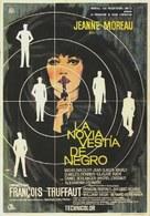 La mariée était en noir - Spanish Theatrical poster (xs thumbnail)