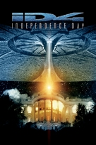 Independence Day - German DVD cover (xs thumbnail)