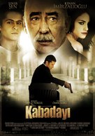 Kabadayi - Turkish poster (xs thumbnail)