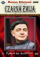 """The Black Adder"" - Polish DVD cover (xs thumbnail)"