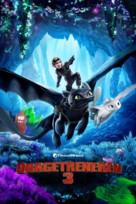How to Train Your Dragon: The Hidden World - Norwegian Movie Cover (xs thumbnail)