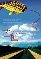 Mang zhong - Chinese poster (xs thumbnail)