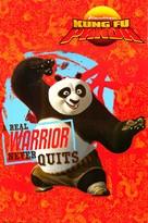 Kung Fu Panda - poster (xs thumbnail)
