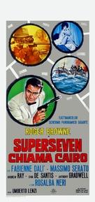 Superseven chiama Cairo - Italian Movie Poster (xs thumbnail)