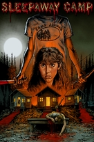 Sleepaway Camp - DVD cover (xs thumbnail)
