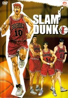 """Slam Dunk"" - Japanese DVD cover (xs thumbnail)"