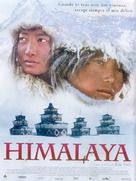 Himalaya - l'enfance d'un chef - Spanish Movie Poster (xs thumbnail)