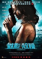 Colombiana - Hong Kong Movie Poster (xs thumbnail)