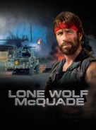 Lone Wolf McQuade - DVD movie cover (xs thumbnail)