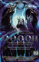 Dagon - Estonian VHS cover (xs thumbnail)
