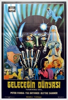 Futureworld - Turkish Movie Poster (xs thumbnail)