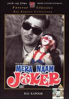 Mera Naam Joker - Indian DVD cover (xs thumbnail)