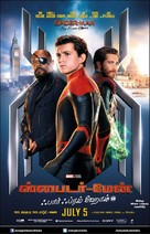 Spider-Man: Far From Home - Indian Movie Poster (xs thumbnail)