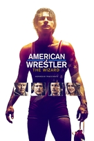 American Wrestler: The Wizard - Movie Cover (xs thumbnail)