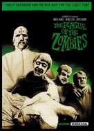 The Plague of the Zombies - British Video release poster (xs thumbnail)