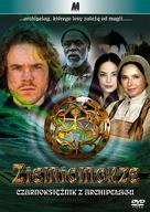 """Legend of Earthsea"" - Polish DVD movie cover (xs thumbnail)"