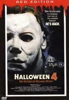 Halloween 4: The Return of Michael Myers - German DVD cover (xs thumbnail)