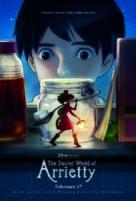 Kari-gurashi no Arietti - Movie Poster (xs thumbnail)