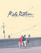 Kizzu ritân - British Movie Cover (xs thumbnail)