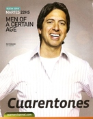 """""""Men of a Certain Age"""" - Argentinian Movie Poster (xs thumbnail)"""