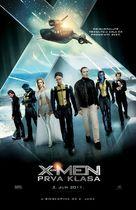 X-Men: First Class - Serbian Movie Poster (xs thumbnail)