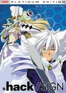 """"""".hack//SIGN"""" - DVD movie cover (xs thumbnail)"""